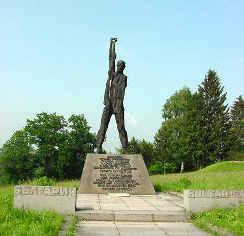 Monument at Mauthausen in honor of Bulgaria resistance fighters