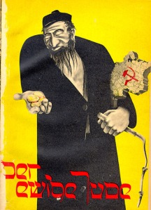 Nazi propaganda poster shows image of a Jew