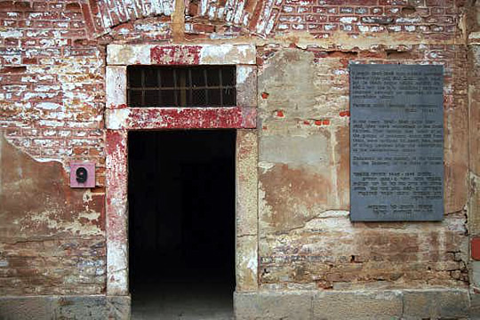 Door into Prison Cell in Small Fortress
