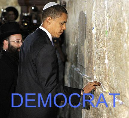 Obama wailing at the wall