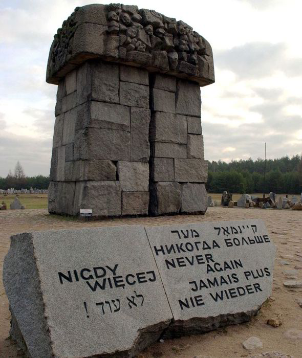 New stone has been added in front of the Treblinka Memorial