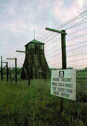 My photo of a guard tower at Majdanek, taken in 1998