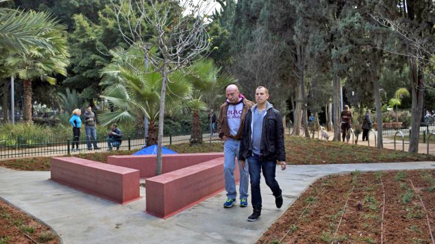 Monument to gays and lesbians in Tel Aviv