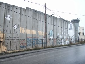 "The ""aparteid"" wall in Israel"