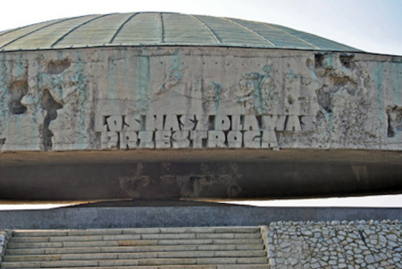 Close-up of the dome which covers the ashes at Majdanek