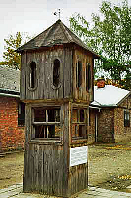 Guard box in the main Auschwitz camp