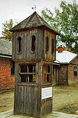 Guard box in the main Auschwitz camp