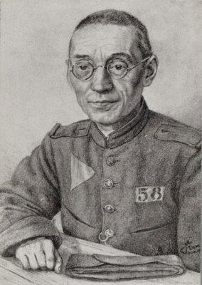 Father Titus Brandsma was a prisoner at Dachau