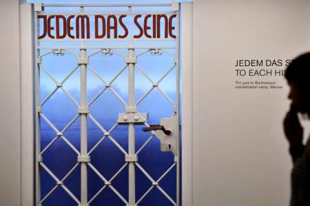 Replica of the Jedem das Seine gate at Buchenwald