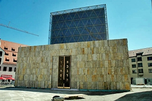 Synagogue in Munich, Germany is a modern building