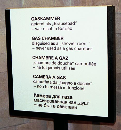 My photo of the sign in the Dachau gas chamber in  2001