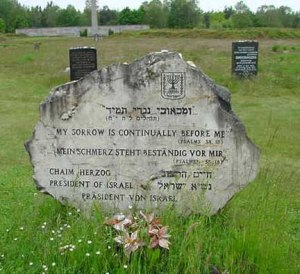 Monument to Chaim Hertzog at Bergen-Belsen