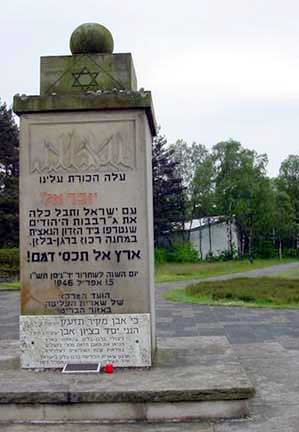 My 2001 photo of the Jewish Monument that Queen Eliza passed by