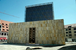 Synagogue in Munich, Germany