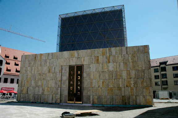 My 2007 photo of a Jewish Synagogue in the heart of Munich